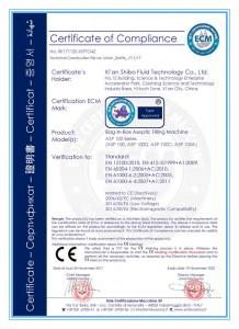 CE ASP100