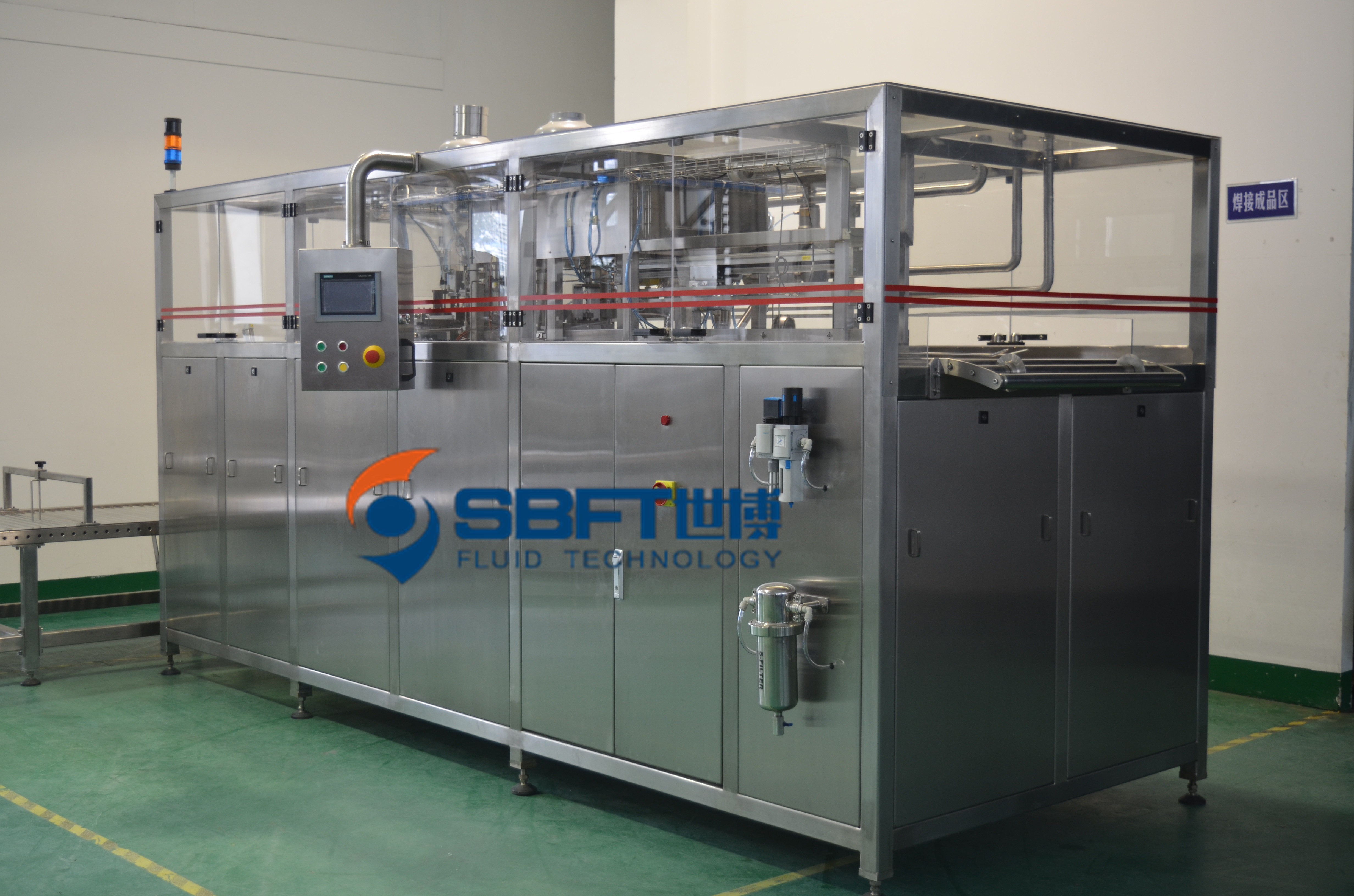 Professional Manufacturer for bag in box filling machine